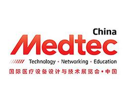 medtec-china-logo